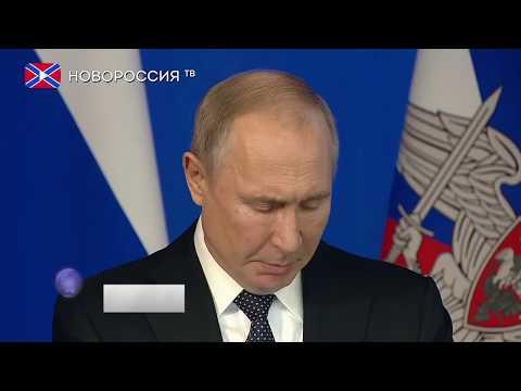 """Новости на """"Новороссия ТВ"""" 24 декабря 2019 года"""