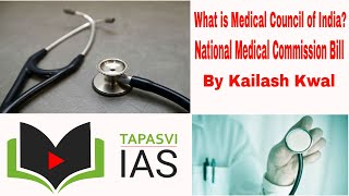 What is Medical Council of India | National Medical Commission Bill