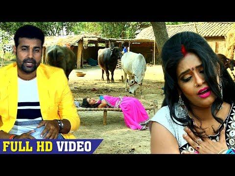 Manohar Singh (2018) दर्द भरा पत्नी बिरह गीत - Sejiya Pa Dahake Jawani - Bhojpuri Video Songs 2018