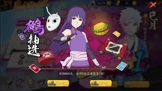 Naruto Online Mobile тратим свитки