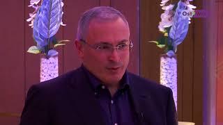 Смотреть видео Михаил Ходорковский в Берлине: о смене власти в России. Интервью Ольги Романовой онлайн