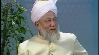 Liqa Ma'al Arab 26th February 1997 Question/Answer English/Arabic Islam Ahmadiyya
