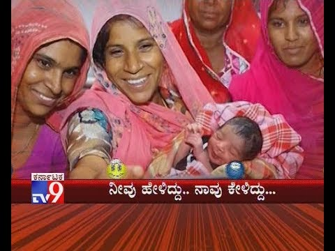TV9 Neevu Hellidu Naavu Kellidu: Mother Names Newborn Baby as GST