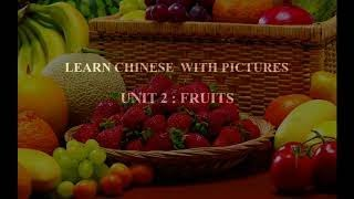 learn chinese for beginners | unit 2-1 : Fruits vocabulary in mandarin chinese