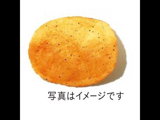 201101 日本零食批發