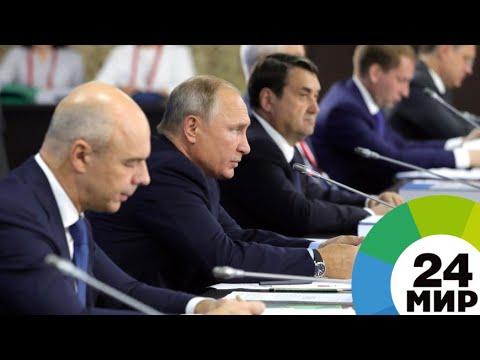 Путин на ВЭФ...