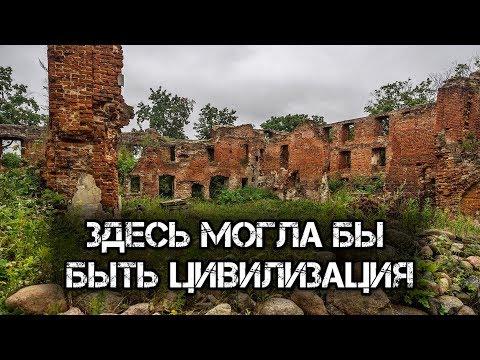 ✔️Так живут победители. ☝️Нищий и депрессивный город Черняховск.🏰🏰🏰
