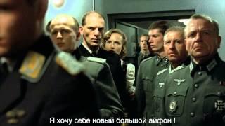 Гитлер о долларе и евро