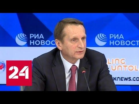 Директор СВР рассекретил