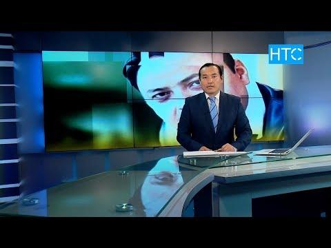 видео: #Новости / 24.06.19 / НТС / Вечерний выпуск - 20.30 / #Кыргызстан