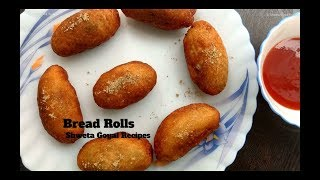 Bread Roll   Potato Stuffed Bread Roll   Aloo Bread Roll