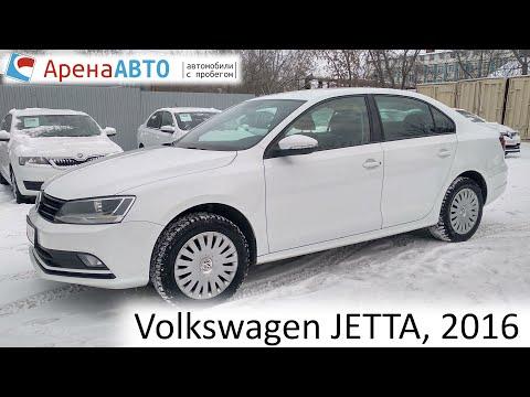 Volkwagen JETTA, 2016