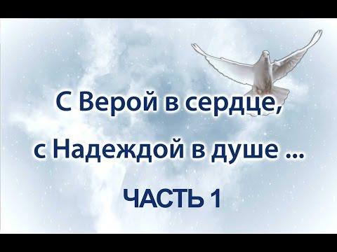ОГКУ СО Социально-реабилитационный центр для