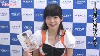 DVD『伊東涼々夏 恋少女H』発売記念イベント (アイドルCheck!トップは...