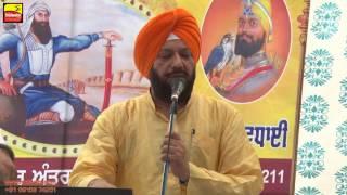 Rakba ਰਕਬਾ ( ਲੁਧਿਆਣਾ ) 346th Baba Banda Singh Bahadar Birthday Celebration | 2016 Part 2nd