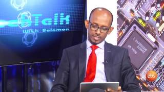 Interview with Technologist Teshager Tesfaye - Teach Talk with Solomon - Season 9 Episode 4 | Talk S