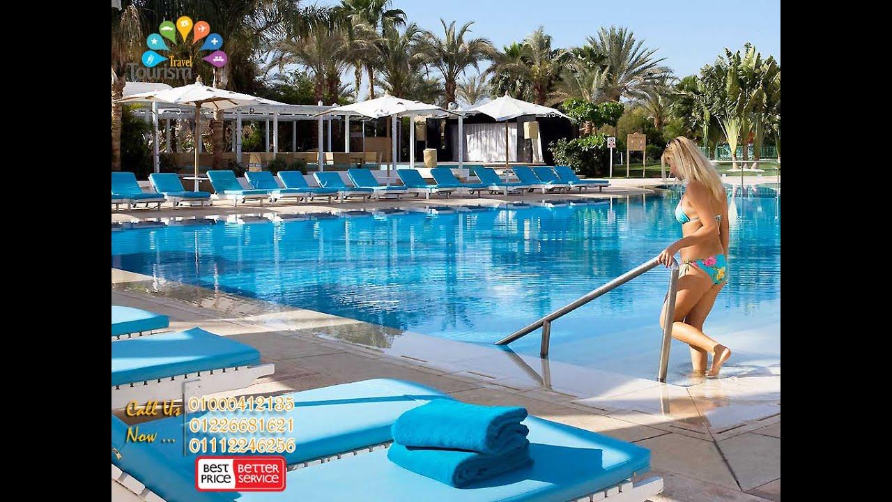 رحلات شرم الشيخ - فندق نوفوتيل بيتش ريزورت Novotel Beach Sharm El Sheikh - YouTube