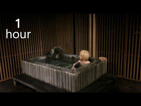【鬼龍院】癒し&安眠のための掛け流し露天風呂動画1時間