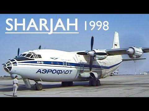 SHARJAH Airport 20 YEARS AGO! (1998)