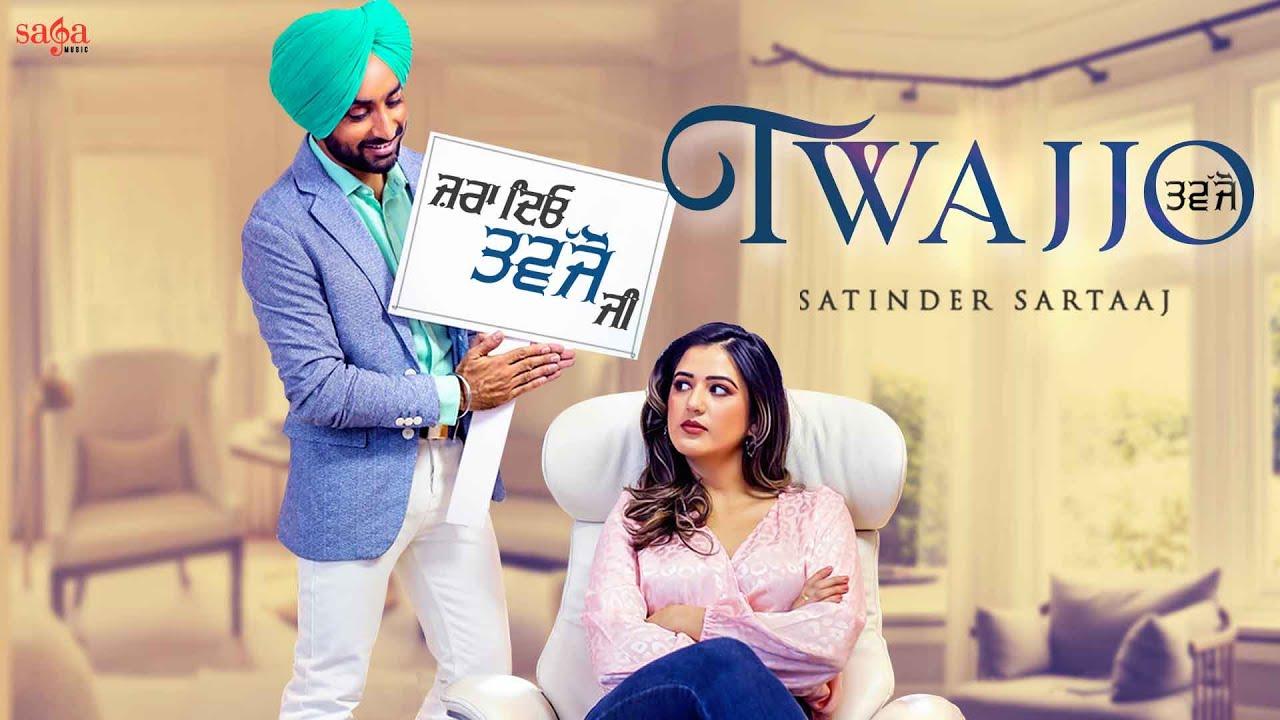 Twajjo (Promo) - Satinder Sartaaj | Isha Rikhi | Beat Minister | Releasing 15th June at 10 AM