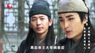 Phim Võ Thuật Kiếm Hiệp Trung Quốc Mới Nhất 2015    Đại Chiến Đô Thành   Tập 4  Thuyết Minh HD
