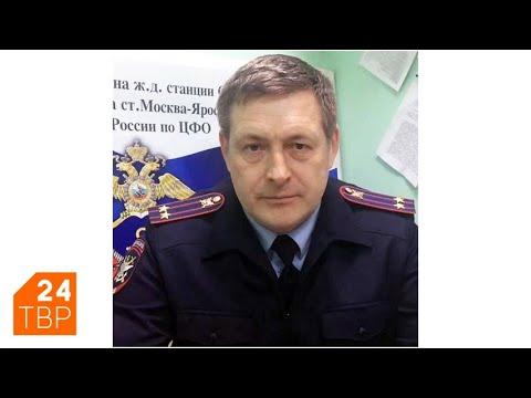 Пассажиропоток на транспорте сократился в разы   Новости   ТВР24   Сергиево-Посадский округ