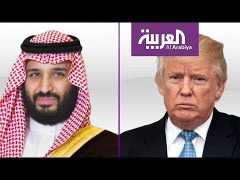 السعودية منفتحة على طلب ترمب بخفض الإنتاج وإعادة الاستقرار لسوق النفط. ولكن بشرط  - 22:05-2020 / 4 / 2