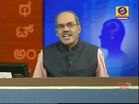 Thatt Anta Heli | Kannada Quiz Show | 03-04-2019 | DD Chandana
