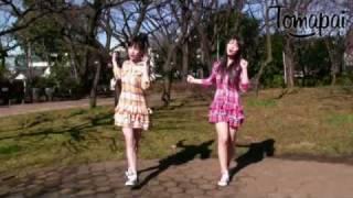 2008年ミスマガジン・マガジンメイトに選ばれた小池唯と奏木 純の女子高...