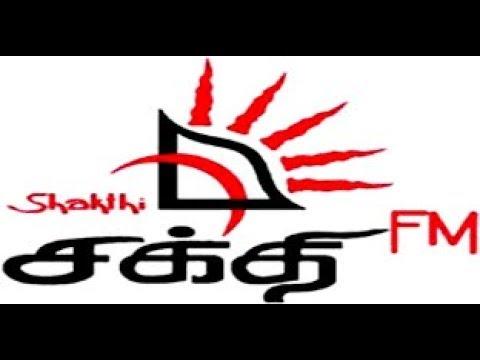 shakthi fm facebook thola | KUMAR.G l 14.09