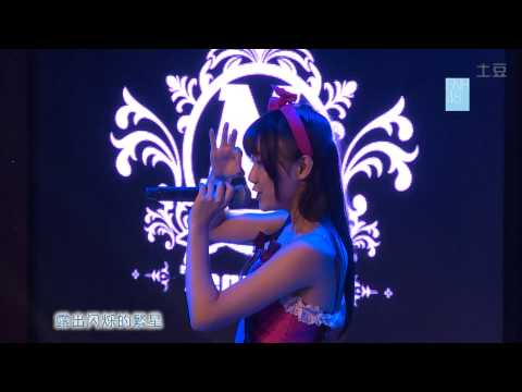 SNH48 Li Yitong - 恋爱捉迷藏 (ロマンスかくれんぼ/Romance Kakurenbo)