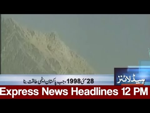 Express News Headlines - 12:00 PM - 28 May 2017