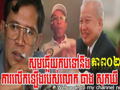 Cambodia Hot Mr Mok Hoen Video Clip Talkshow About Parise Peace