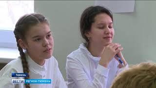 Школьникам Тюмени помогут потратить «свой первый миллион»