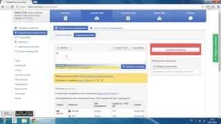 Как запланировать поздравительную смс-рассылку клиентам?(, 2014-07-16T05:25:06.000Z)
