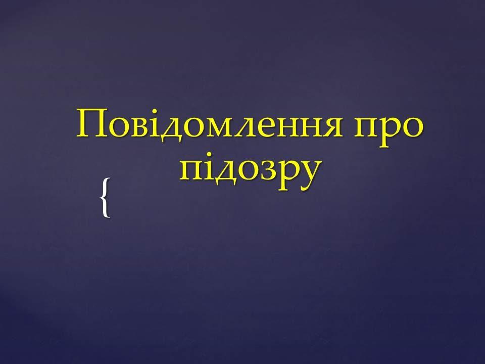 Ð154;аÑ128;Ñ130;инки по запÑ128;оÑ129;Ñ131; Ð¿Ñ128;о Ð¿Ñ150;дозÑ128;Ñ131;