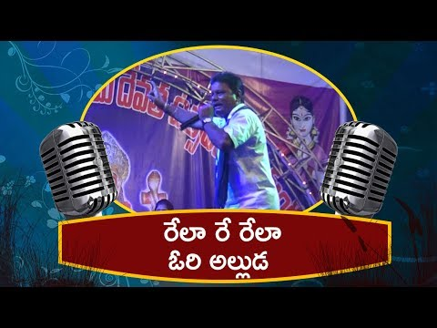 Alluda Garelu Kavala || Telugu Folk Songs || Sri Matha MusicHouse27