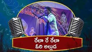Alluda Garelu Kavala || Telugu Folk Songs || Sri Matha MusicHouse27