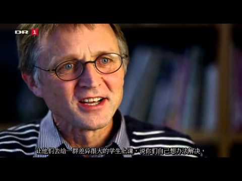 比较中国和丹麦中学教育的纪录片 9.Z mod Kina 第一集(中字)