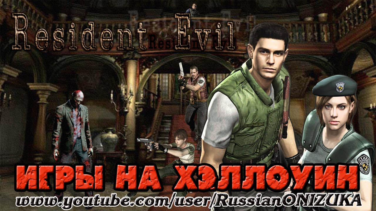 Resident Evil 2 Remake На Pc Скачать