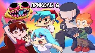 ТАНКМЕН БАТЯ ПИКО | Лютые Friday Night Funkin' приколы 6 (Фнф комиксы на русском)