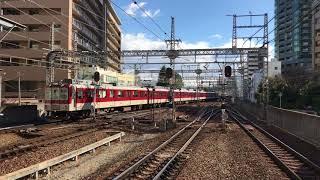 近鉄 普通 古市行き 阿部野橋駅