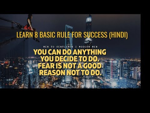 """8 Basic rule to Become Successful in hindi 