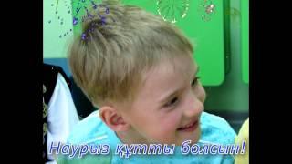 Наурыз отмечали в детском центре «Кайсар» (8)