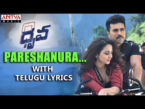 Pareshanura Full Song With Telugu Lyrics II Dhruva Songs | Ram Charan,Rakul Preet | HipHopTamizha