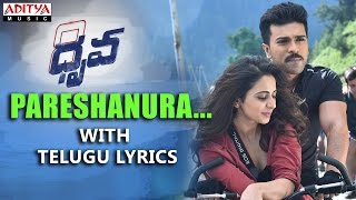 Download Hindi Video Songs - Pareshanura Full Song With Telugu Lyrics II Dhruva Songs | Ram Charan,Rakul Preet | HipHopTamizha