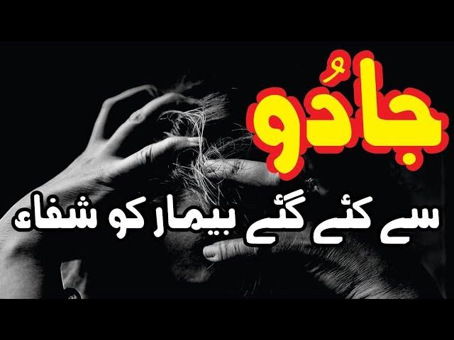 afahasibtum and azaan wazifa ka tarika Afahasibtum or Azaan wala amal Complete details