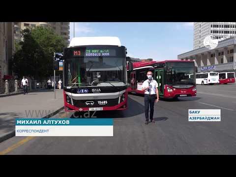 Экспресс-автобусы дублируют маршрутную сеть  временно закрытого Бакметрополитена