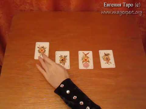 Значение тузов в гадании на игральных картах, подробно.