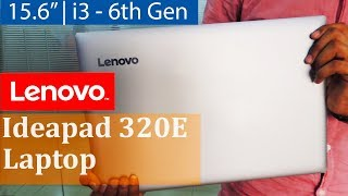 Lenovo Ideapad 320E Laptop Review: Know The Impressions Before You Buy